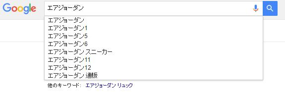 google_space